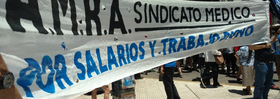 RESIDENTES: AMRA ACOMPAÑA LA MEDIDA DE FUERZA EN PROVINCIA DE BUENOS AIRES
